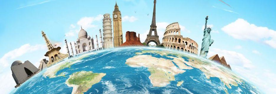 Не так далеко - путешествуйте с нами!